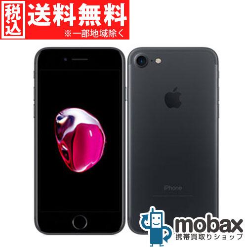 ◆ポイントUP◆※△判定※保証半年未満【新品未使用】SoftBank iPhone 7 256GB [ブラック] MNCQ2J/A 白ロム Apple 4.7インチ
