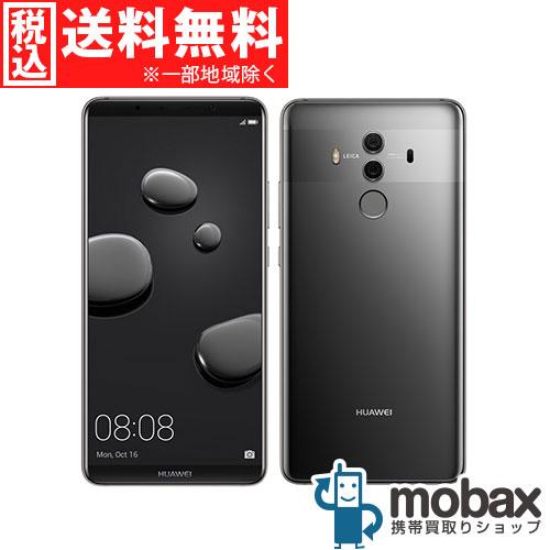 ◆ポイントUP◆※訳あり【新品未開封品(未使用)】SoftBank版 Huawei Mate 10 Pro [チタニウムグレー] BLA-L09 Android スマートフォン 白ロム