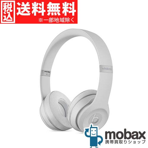 ◆ポイントUP◆【新品未開封品(未使用)】beats solo 3 wireless beats by dr.dre[マットシルバー]MR3T2PA/A