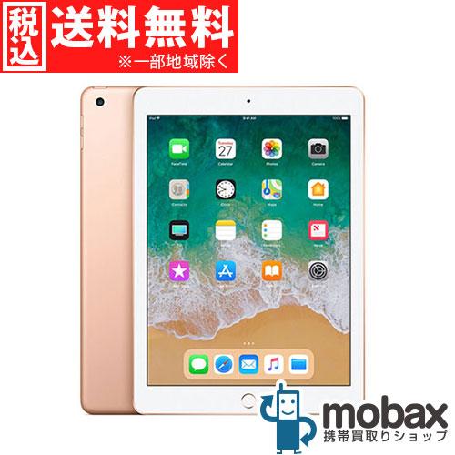 ◆ポイントUP◆【新品未開封品(未使用)】第6世代 iPad 9.7インチ Wi-Fiモデル 128GB [ゴールド] 2018年春モデル MRJP2J/A Apple