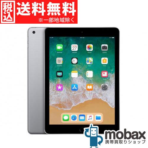 ◆ポイントUP 2017年モデル◆【新品未開封品(未使用) 9.7インチ】 iPad 9.7インチ Wi-Fiモデル iPad 128GB [スペースグレイ] 2017年モデル MP2H2J/A, Con Spirito コンスピリート:083735d4 --- campusformateur.fr