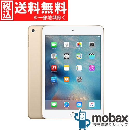 ◆ポイントUP◆【新品未開封品(未使用)】iPad mini 4 Wi-Fi 128GB [ゴールド] 第4世代 Apple