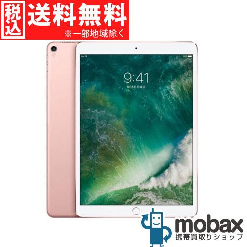 ◆ポイントUP◆【新品未開封品(未使用)】 iPad Pro 10.5インチ Wi-Fiモデル 64GB [ローズゴールド] MQDY2J/A Apple