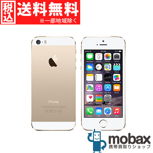 Auc Mobax Iphone 5s 32gb Gold Me337j A White Rom Apple For