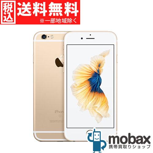 ◆ポイントUP◆※〇判定【新品未開封品(未使用)】 Y!mobile iPhone 6s 32GB [ゴールド] 白ロム Apple 4.7インチ