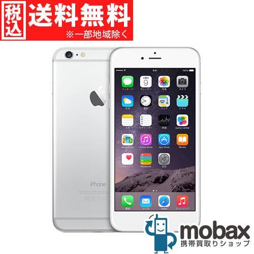 ◆ポイントUP◆【新品未使用】国内版SIMフリー iPhone 6 Plus 128GB[シルバー]☆白ロム☆Apple 5.5インチ:モバックス