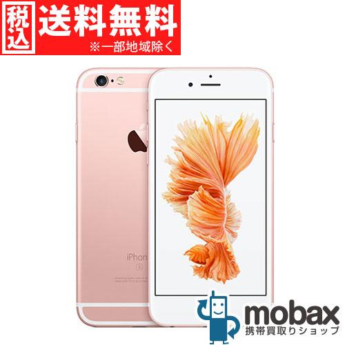 ◆ポイントUP◆【新品未使用】UQ mobile版 iPhone 6s 128GB [ローズゴールド] 白ロム Apple 4.7インチ