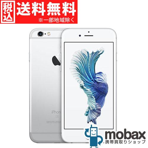 ◆ポイントUP◆※〇判定【新品未使用】 Y!mobile iPhone 6s 32GB [シルバー] 白ロム Apple 4.7インチ