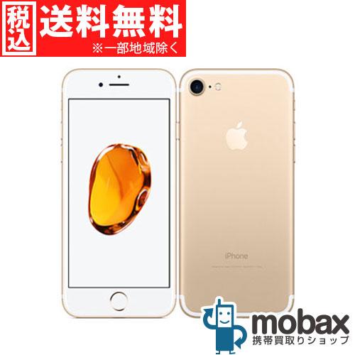 ◆ポイントUP◆※判定〇【新品 未使用】 au版 iPhone 7 32GB [ゴールド] MNCG2J/A 白ロム Apple 4.7インチ