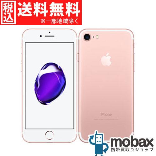 ◆ポイントUP◆※〇判定【新品 未使用】UQ mobile iPhone 7 128GB [ローズゴールド] MNCN2J/A 白ロム Apple 4.7インチ