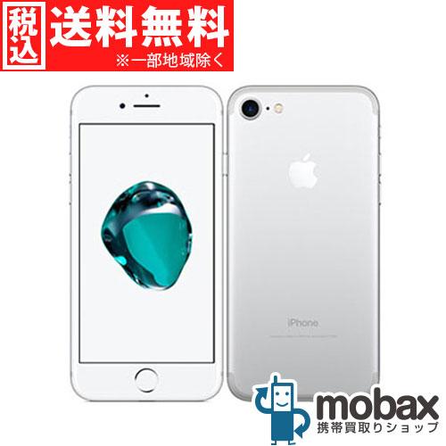 ◆ポイントUP◆※△判定【新品 未開封品(未使用)】docomo iPhone 7 32GB [シルバー] MNCF2J/A 白ロム Apple 4.7インチ