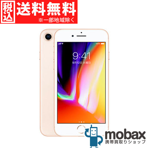 ◆ポイントUP◆※利用制限〇【新品未使用】 au版 iPhone 8 64GB [ゴールド] MQ7A2J/A 白ロム Apple 4.7インチ