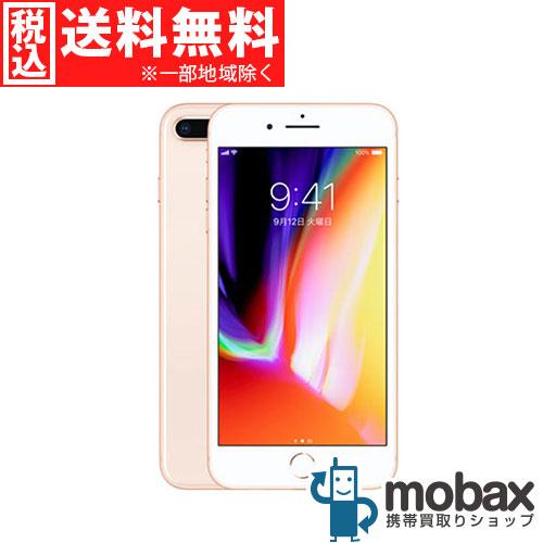 ◆ポイントUP◆※利用制限〇【新品未使用】 au版 iPhone 8 Plus 64GB [ゴールド] MQ9M2J/A 白ロム Apple 5.5インチ