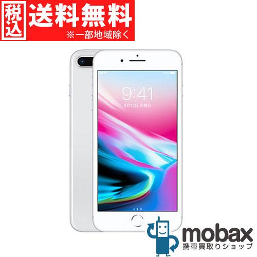 ◆ポイントUP◆《SIMロック解除済》※〇判定『新品 未使用』 SoftBank iPhone 8 Plus 64GB [シルバー] MQ9L2J/A 白ロム Apple 5.5インチ(SIMフリー)新品