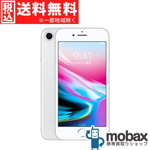 ◆ポイントUP◆※△判定「新品 未使用」 docomo iPhone 8 64GB [シルバー] MQ792J/A 白ロム Apple 4.7インチ 新品