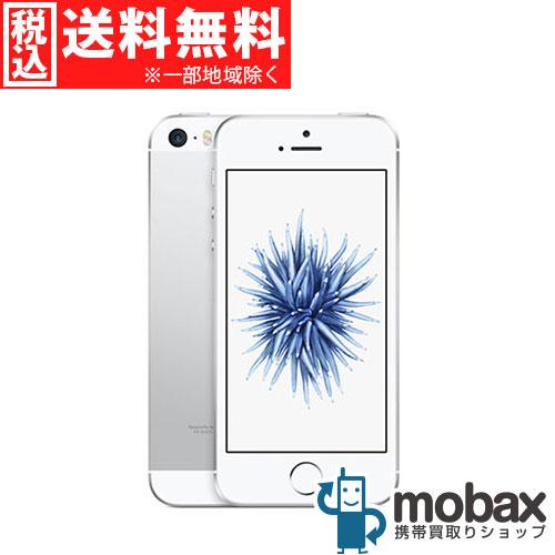 ◆ポイントUP◆※保証期限切れ※判定〇 【新品未使用】 au版 iPhone SE 16GB [シルバー] MLLP2J/A 白ロム Apple 4インチ