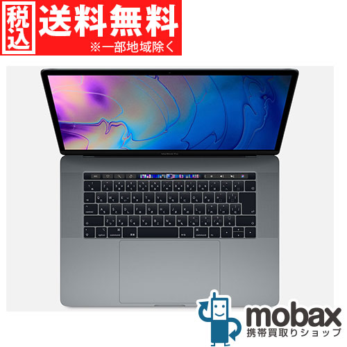 ◆ポイントUP◆【新品未開封品(未使用)】Apple MacBook Pro Retinaディスプレイ 15インチ/core i7/ 2.2GHz/16GB/256GB [スペースグレイ] MR932J/A
