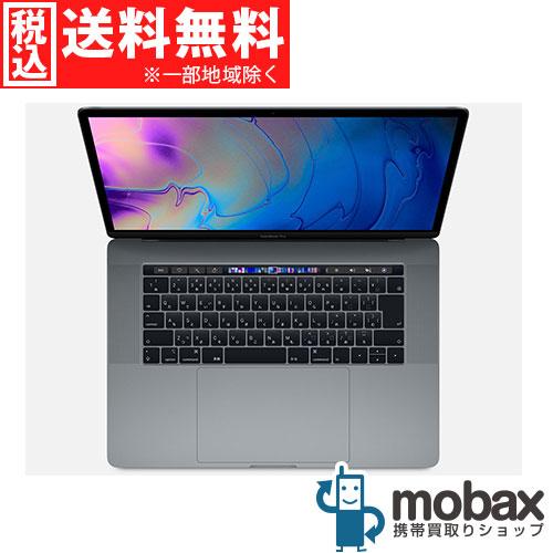 ◆5%還元対象◆※訳あり【新品未開封品(未使用)】Apple MacBook Pro Retinaディスプレイ 15インチ/core i7/ 2.6GHz/16GB/512GB [スペースグレイ] MR942J/A