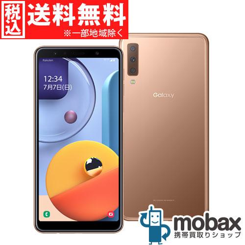 ◆5%還元対象◆《国内版SIMフリー》【新品未開封品(未使用)】モバイル Galaxy A7 SM-A750C [ゴールド] 白ロム Samsung