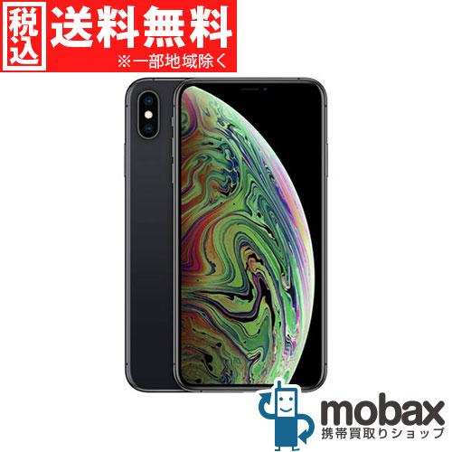 ◆5%還元対象◆《SIMロック解除済》※判定〇【新品未使用】 au iPhone Xs Max 512GB [スペーグレイ] MT6X2J/A 白ロム Apple 6.5インチ(SIMフリー)