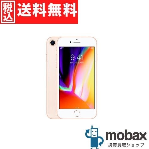 ◆5%還元対象◆《SIMロック解除済》※判定〇【新品未使用】 au iPhone 8 64GB [ゴールド] MQ7A2J/A 白ロム Apple 4.7インチ(SIMフリー)