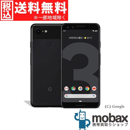 ◆ポイントUP◆※赤ロム永久保証【新品未使用】docomo Pixel 3 64GB [ジャストブラック] Google G013B Androidスマホ