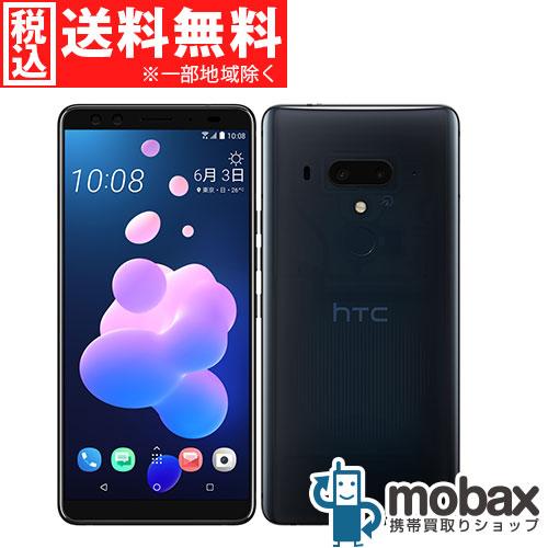 ◆ポイントUP◆《国内版SIMフリー》【新品未使用】HTC U12+ [トランスルーセントブルー]白ロム スマホ