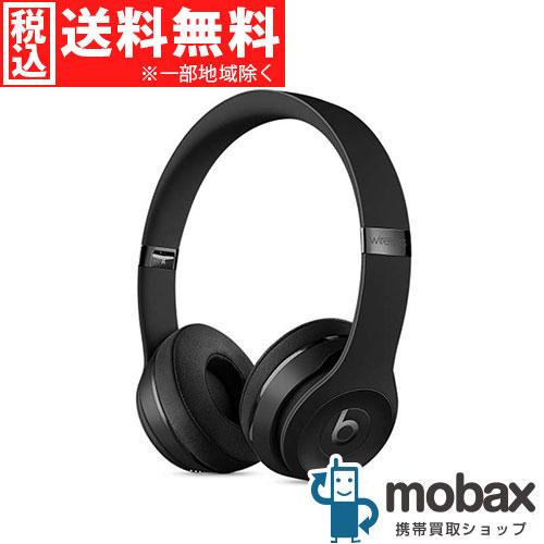 ◆5%還元対象◆【新品未開封品(未使用)】 beats solo 3 wireless beats by dr.dre MP582PA/A [ブラック]