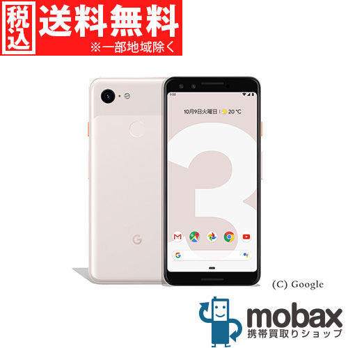 ◆ポイントUP◆《SIMロック解除済》※〇判定【新品未使用】SoftBank Pixel 3 64GB [ノットピンク] Google G013B Android(SIMフリー)