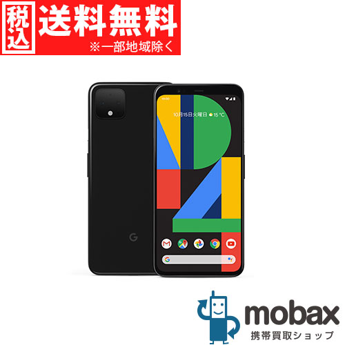 ◆ポイントUP◆《SIMロック解除済》※判定〇【新品未使用】SoftBank Pixel 4 64GB [ジャストブラック] Google G020N Android(SIMフリー)グーグル