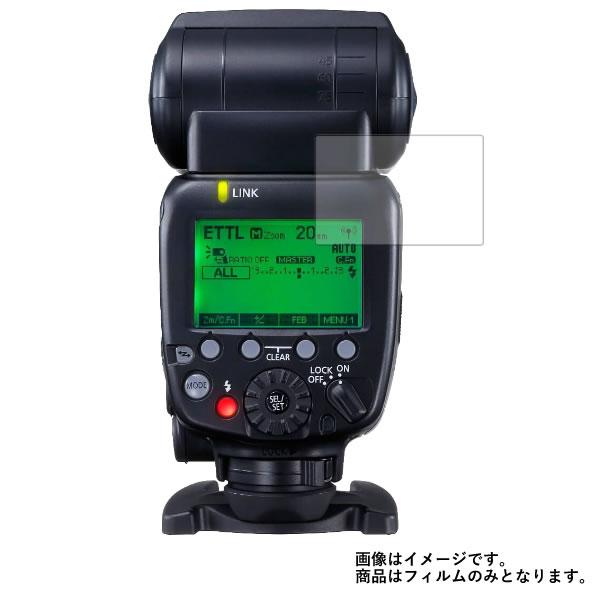 特殊シリコーン粘着剤を使用し気泡が入りにくい 送料無料 Canon スピードライト 600EX II-RT 春の新作 SP600EX2-RT NEW 用 マット CANON 液晶保護フィルム タイプ モバイルマスター_液晶シート 反射低減 画面保護シート 画面フィルム デジタルカメラ