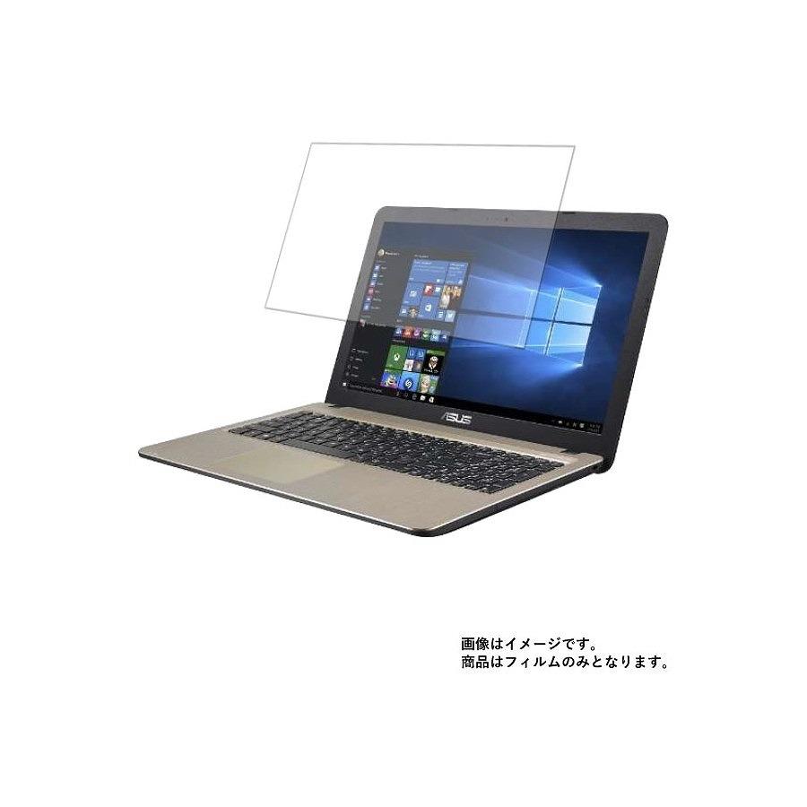 送料無料2枚セット ASUS VivoBook X540YA XX744T 2018年8月モデル 用 N40安心の5大iXkZuOPT