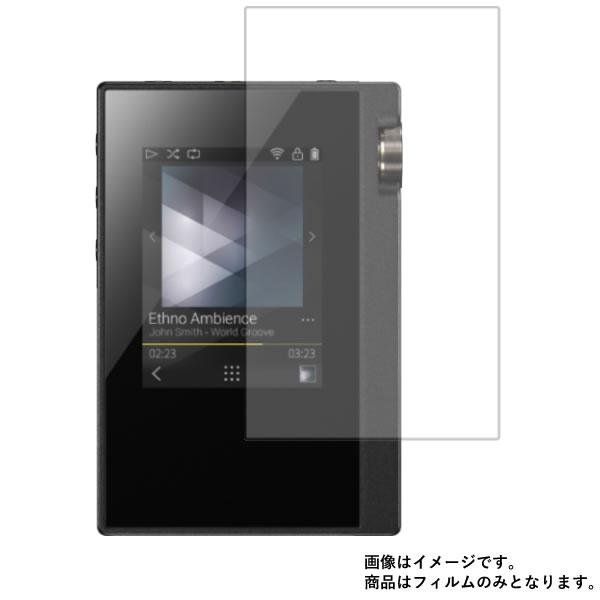 液晶保護フィルムONKYO rubato DP-S1(B) 用 ★