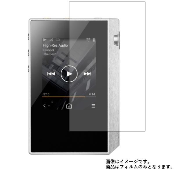 光沢バブルレス液晶保護フィルムPioneer private XDP-30R用 ★