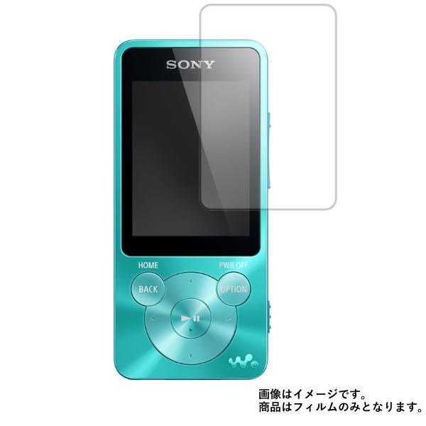 光沢バブルレス液晶保護フィルムSONY WALKMAN S10Kシリーズ NW-S14K用 ★