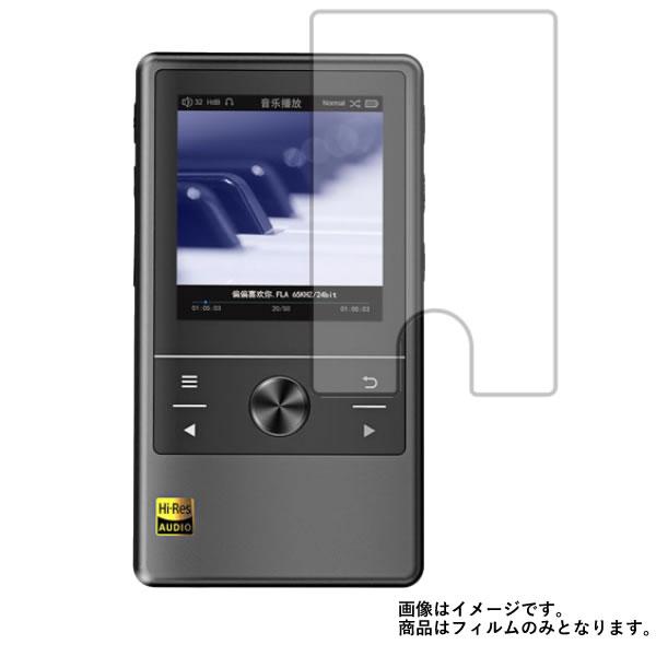 マットバブルレス液晶保護フィルムCayin N3 DAP用 ★