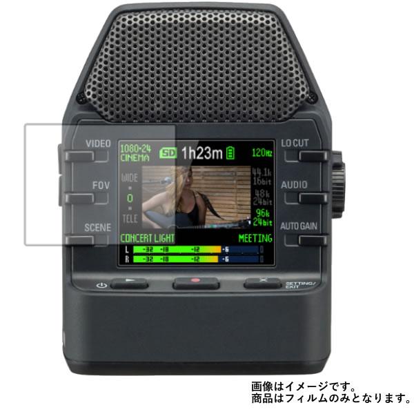 ノンフィラータイプ ギラツキ無し 送料無料 ZOOM 商い Handy Video Recorder Q2n 用 液晶保護フィルム 画面保護シート 10%OFF モバイルマスター_液晶シート マット 反射防止ノンフィラータイプ ビデオカメラ 画面フィルム 反射防止