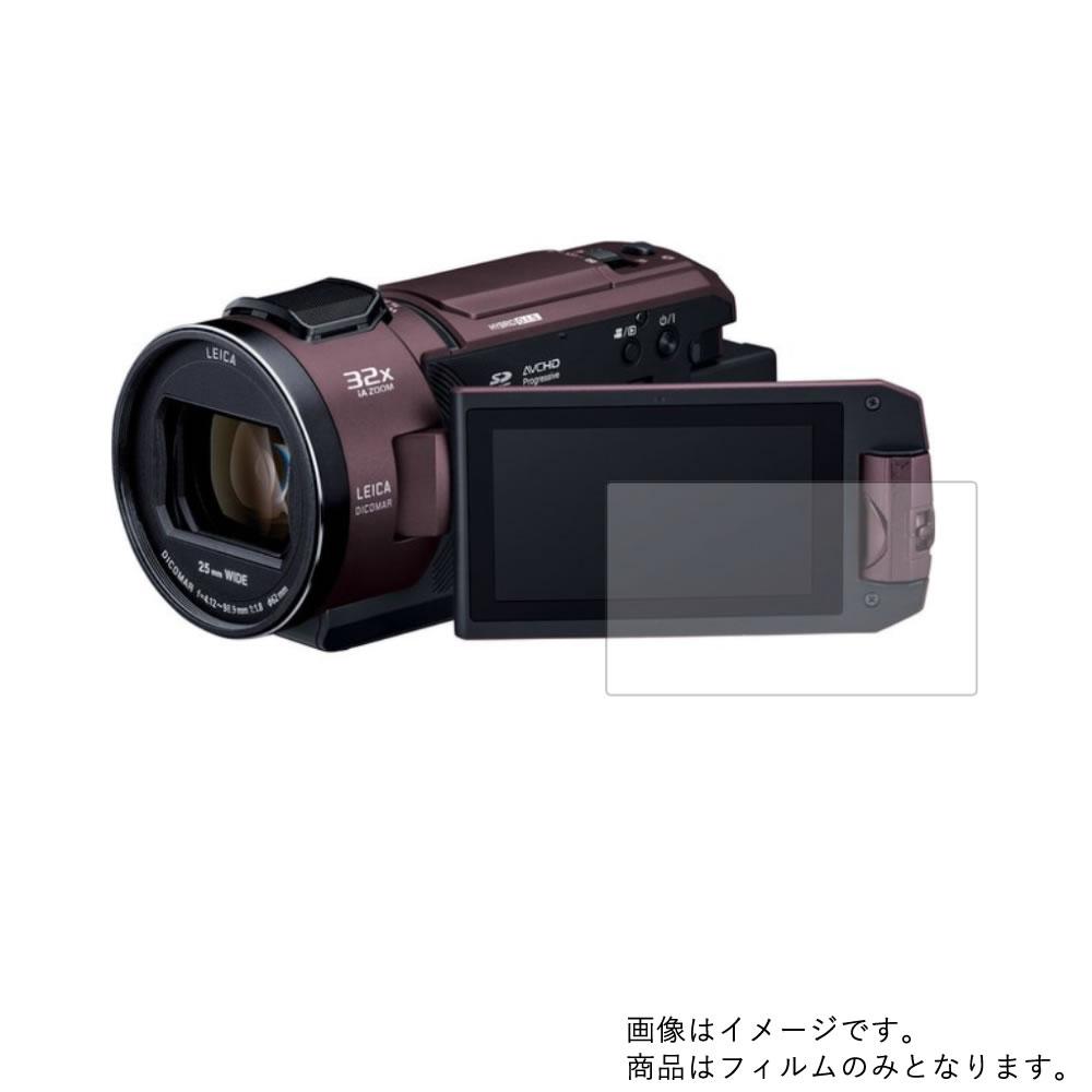 特殊シリコーン粘着剤を使用し気泡が入りにくい 送料無料 Panasonic HC-WX2M 用 マット 激安価格と即納で通信販売 物品 画面保護シート 液晶保護フィルム 反射低減 モバイルマスター_液晶シート 画面フィルム