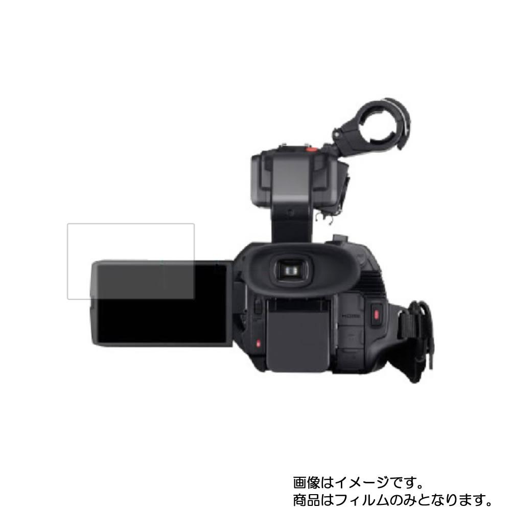 ノンフィラータイプ ギラツキ無し Panasonic HC-X2000 用 再再販 反射防止 マット 液晶保護フィルム モバイルマスター_反射 防止 画面フィルム 画面保護シート 液晶シート チープ