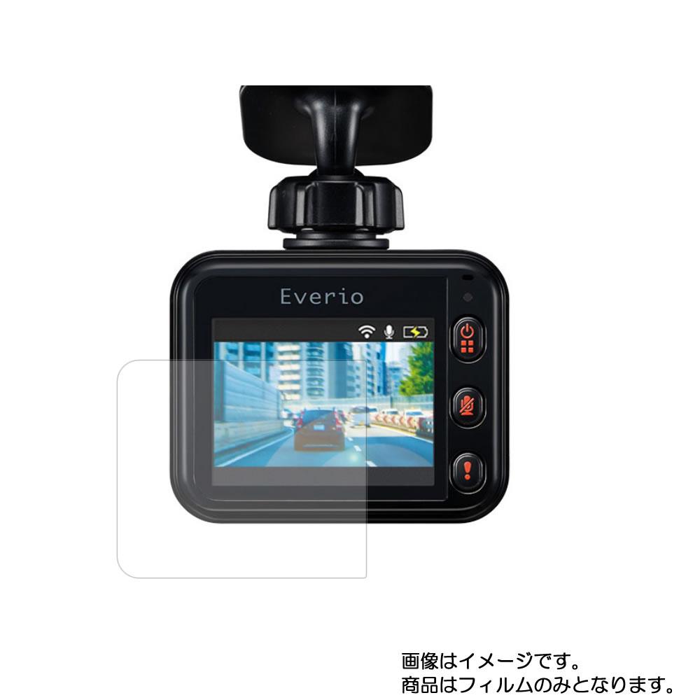 特殊シリコーン粘着剤を使用し気泡が入りにくい JVC GC-DR20 用 全品最安値に挑戦 マット 画面フィルム モバイルマスター_液晶シート 液晶保護フィルム 反射低減 時間指定不可 画面保護シート