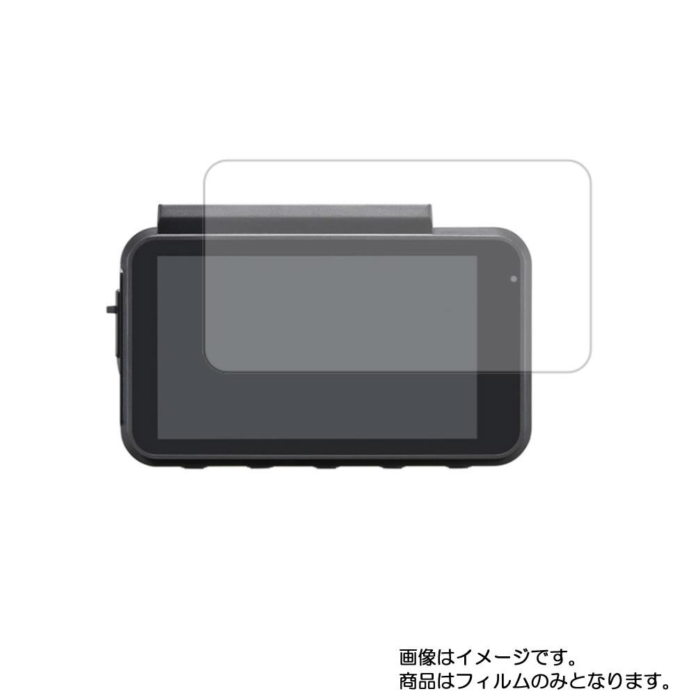 ノンフィラータイプ いよいよ人気ブランド ギラツキ無し JVC GC-TR100 用 反射防止 モバイルマスター_液晶シート 液晶保護フィルム 画面フィルム マット 画面保護シート 激安超特価