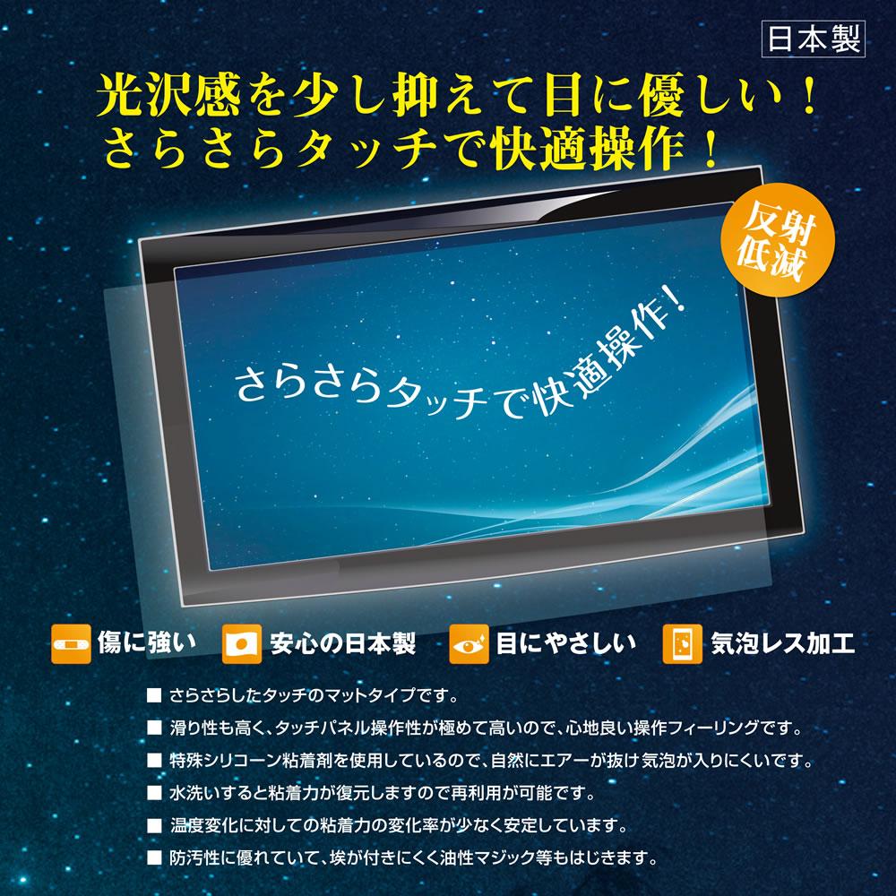 マットバブルレス液晶保護フィルムSONY WALKMAN S10Kシリーズ NW-S13K用 ★
