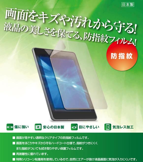 光沢バブルレス液晶保護フィルムCOWON PLENUE 1 P1-128G-BK用 ★