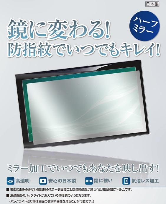 液晶保護フィルムCOWON iAUDIO 9+ i9+-32G-BK 用 ★