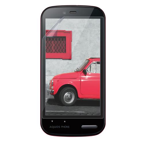鏡に変わる ハーフミラー 防指紋タイプ 送料無料 AQUOS PHONE es 全国どこでも送料無料 WX04SH 人気 おすすめ 用 防指紋 携帯電話 スマホ 液晶保護フィルム モバイルマスター_液晶シート タブレット ワイモバイル 画面フィルム 画面保護シート スマートフォン