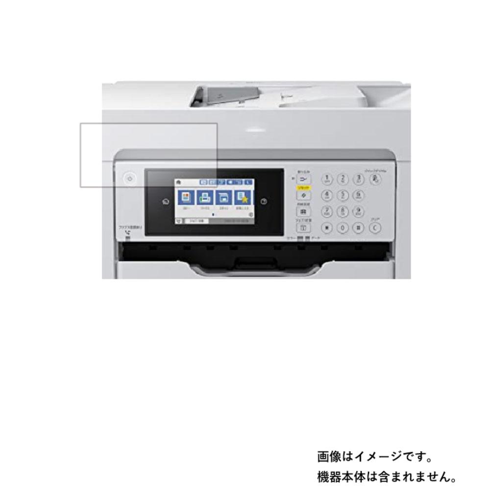 ノンフィラータイプ ギラツキ無し EPSON PX-M6011F PX-M6010F 用 反射防止 液晶シート 液晶保護フィルム 画面保護シート マット モバイルマスター_防反射 毎日激安特売で 営業中です 画面フィルム 期間限定で特別価格