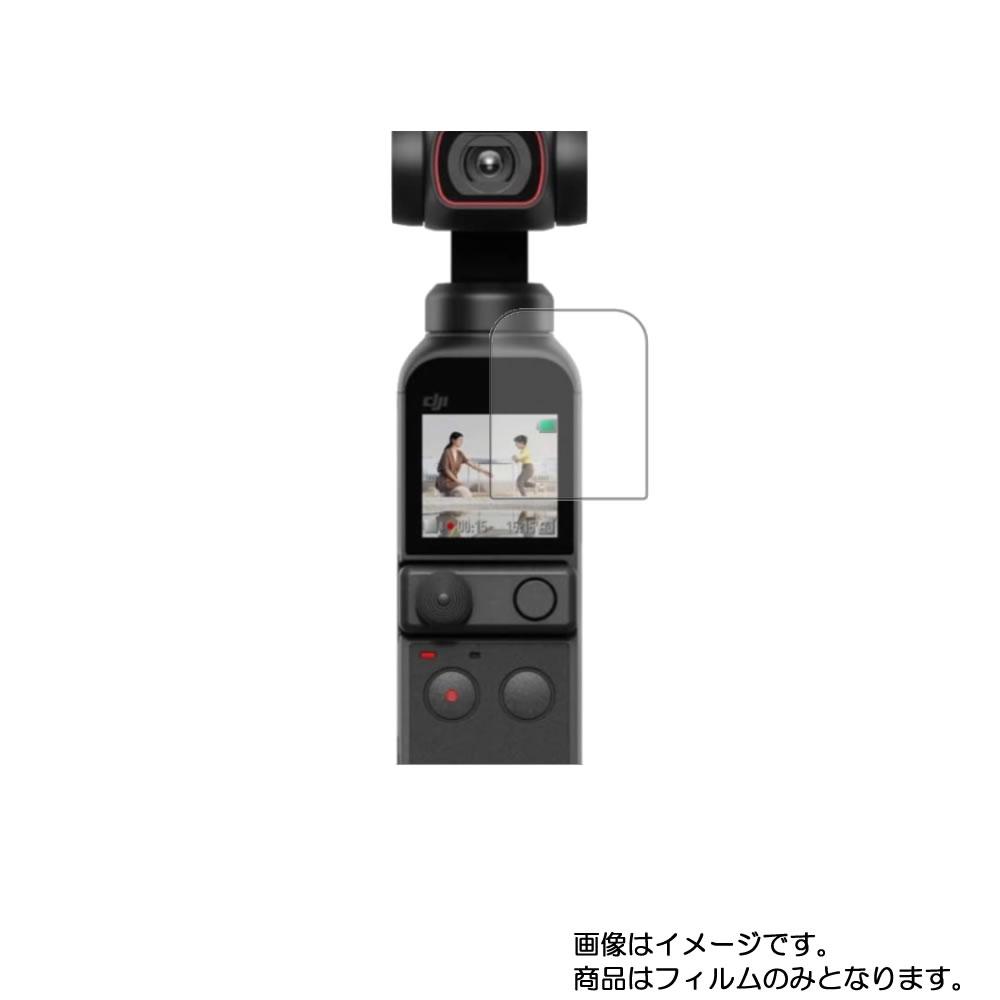 店 ノンフィラータイプ ギラツキ無し DJI Pocket 2 マット 液晶保護フィルム 用 ランキングTOP5 反射防止