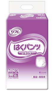 リフレ はくパンツ レギュラー LLサイズ 【ケース販売】 [介護用品]