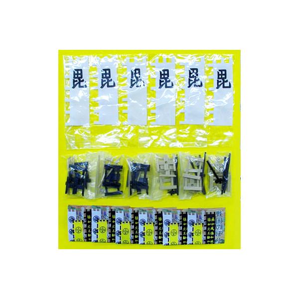 【送料無料】アートユニブテクニカラー戦国のぼりコレクション上杉謙信の軍旗 6個セット上杉家軍旗いきもんガチャポン ガシャポン ガチャガチャ