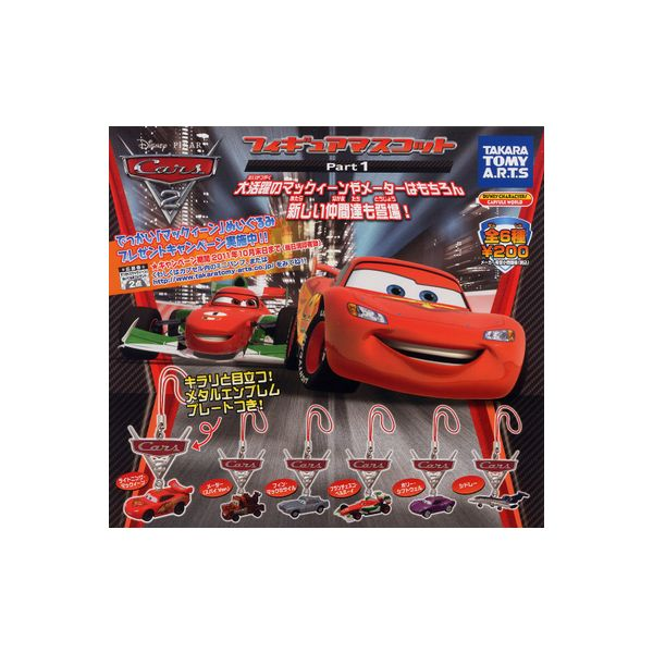 Disney Pixar Cars 2 Figure Mascot Part 1 Total 6 Kinds Of Takaratomy Arts Gachapon Gashapon Gacha